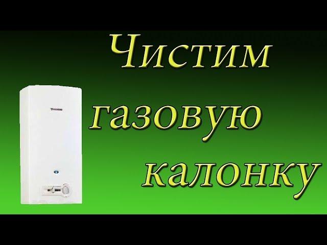 Ремонт установка газовых котлов колонок плит в Нижнем Новгороде +7-960-18-16-777